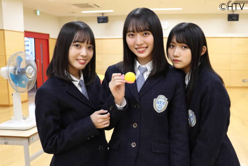 "「STU↗︎でんつ!」#91:徳島名物""ぶどう饅頭""のヒミツ!&ピンポン玉スプーン運び対決!"