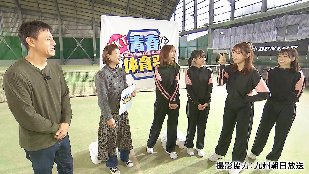 「HKT青春体育部!」初心者4人がテニスに挑戦!サーブを10本中何本返せるか対決!