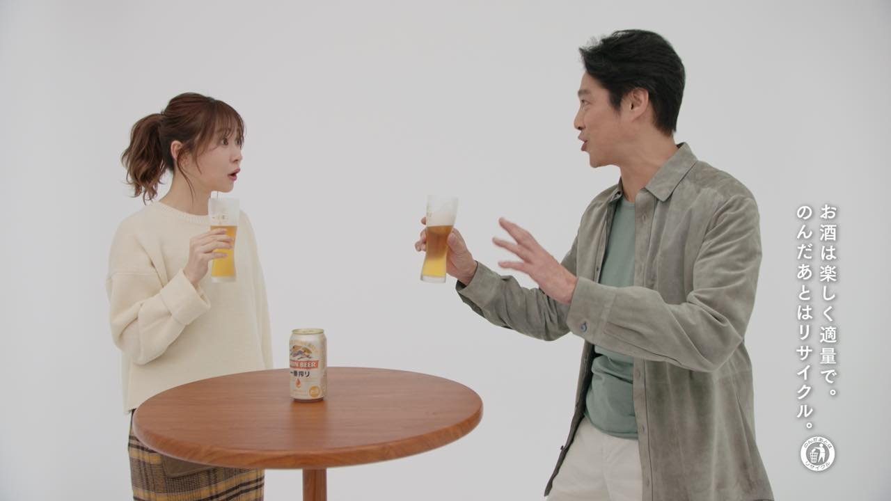 【動画】指原莉乃×堤真一、キリン一番搾り生ビール 新TVCM「全然違う」篇&撮影後インタビュー公開!
