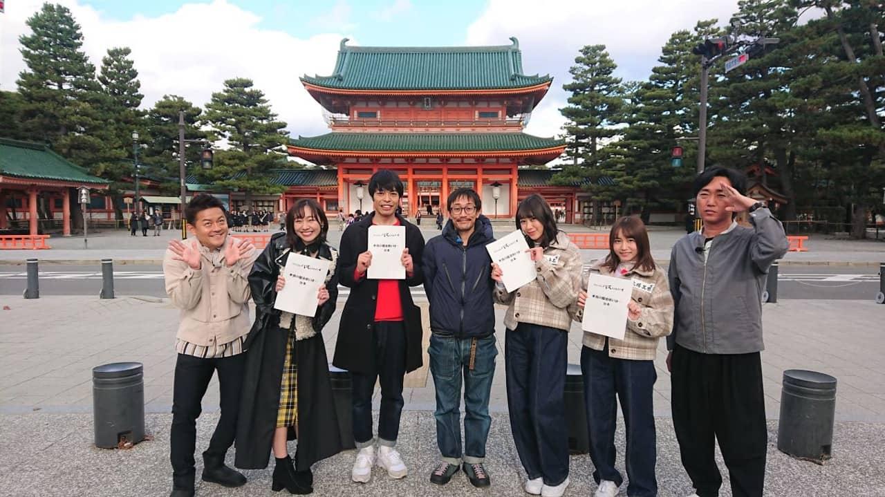「SKE48のバズらせます!!」京都でトリックムービーと恋愛ドラマのコラボ動画にトライ!