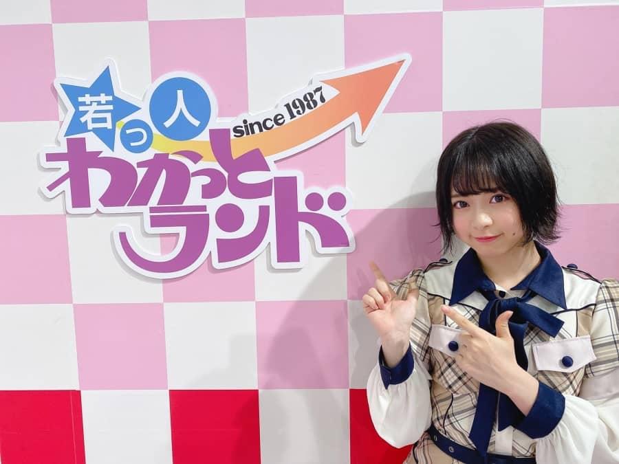 AKB48 チーム8 倉野尾成美が「若っ人ランド」に出演、全国ツアー熊本公演もしっかりPR!