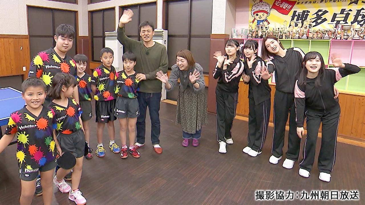 "「HKT青春体育部!」卓球が得意なメンバー4人が""青春卓球部""を結成!"