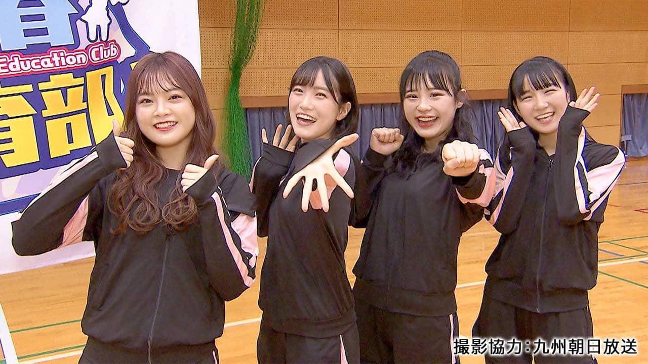 「HKT青春体育部!」メンバー4人がバドミントンに挑戦!筑紫野市の子どもたちと対決!