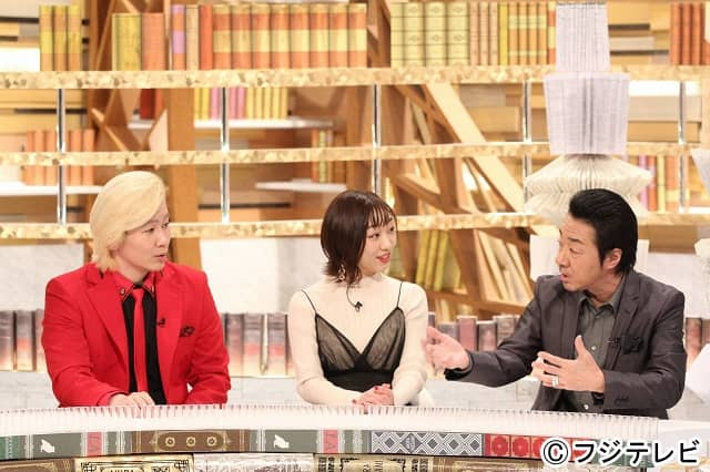 SKE48 須田亜香里が「日曜THEリアル! 池上彰SP」にゲスト出演
