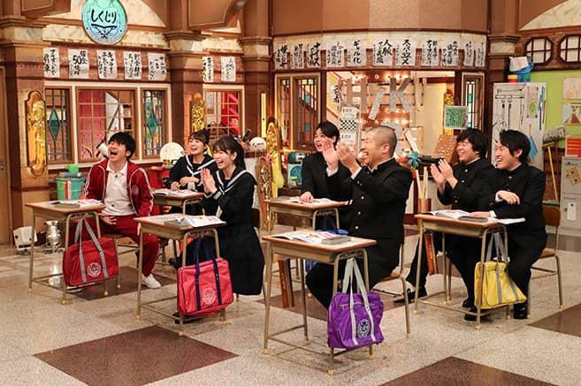 AKB48 横山由依出演「しくじり先生」三瓶先生による熱血授業!