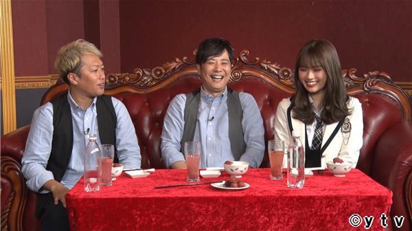 NMB48 渋谷凪咲出演「ワケあり!レッドゾーン」自宅で楽しめる梅干しグルメを一挙紹介!