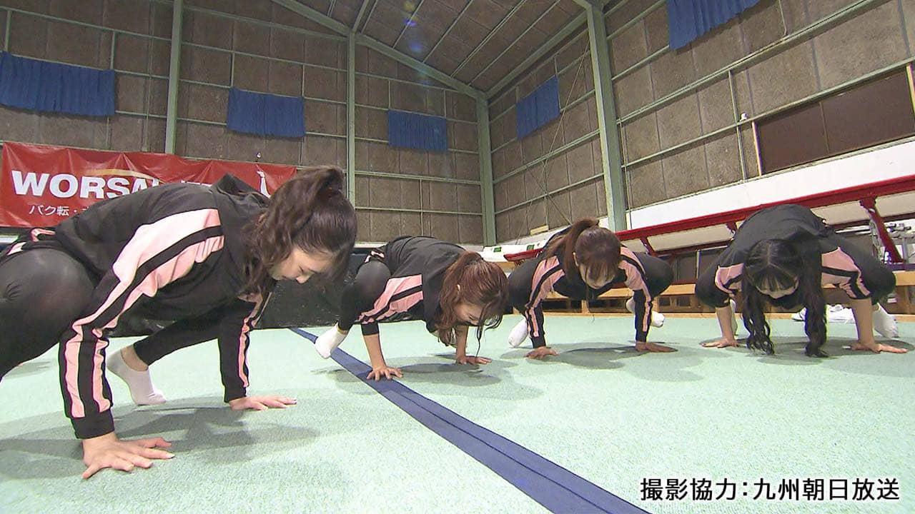 「HKT青春体育部!」運動能力の高いメンバー4人がアクロバティックな技に挑戦!