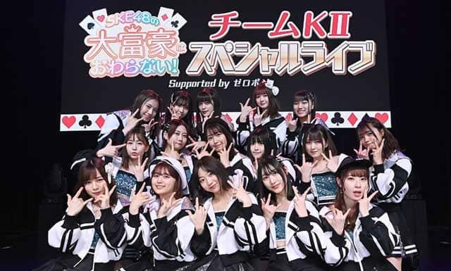「SKE48ゼロポジ」1月に行われたグループのイベントに密着!裏側全部見せますSP!