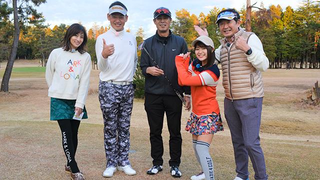 SKE48 山内鈴蘭出演「サンデーゴルフ」ミスターファイターズと呼ばれた田中幸雄を迎えてのペア対決①