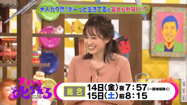 前田敦子出演「チコちゃんに叱られる!」大根おろしの不思議 / お風呂と湯船 / エスカレーターの謎