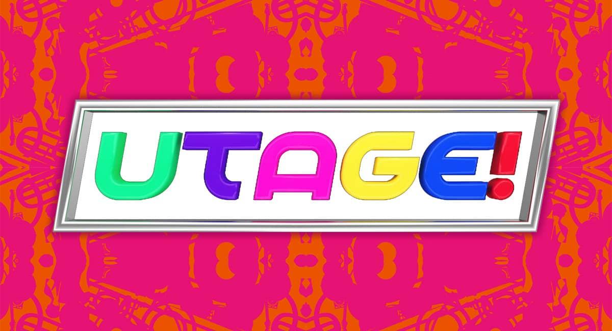 AKB48 柏木由紀・峯岸みなみ・岡田奈々出演「UTAGE! バレンタイン2日後SP」愛をテーマに様々なラブソングを披露!