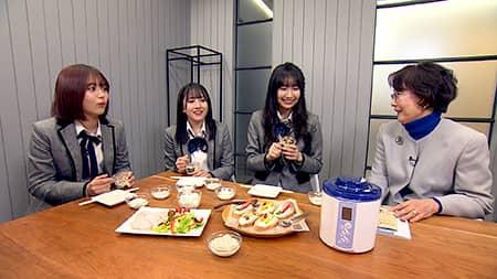 北野瑠華・相川暖花・野村実代出演「SKE48の岐阜県だって地元ですっ!」国内初のヨーグルトメーカー TANICA