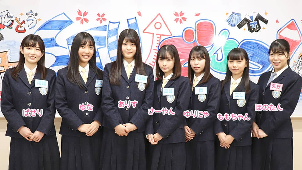「STU↗︎でんつ!」2期研究生新加入スペシャル!古今東西風船爆発ゲーム!