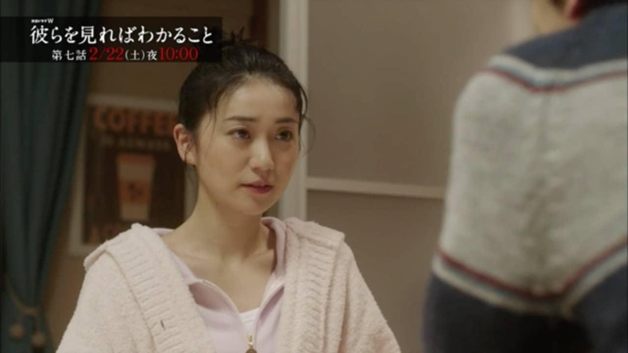 大島優子出演、連続ドラマW「彼らを見ればわかること」第7話放送!