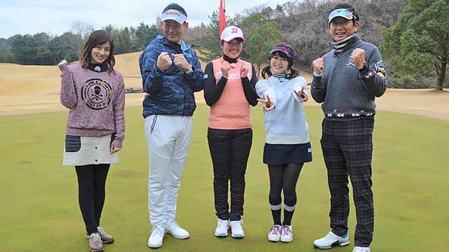 SKE48 山内鈴蘭出演「サンデーゴルフ」期待の新星・20歳の稲見萌寧プロを迎えてのペア対決①