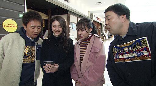 山田菜々が「浜ちゃんが!」にゲスト出演、下着や靴下にまつわる秘密を告白