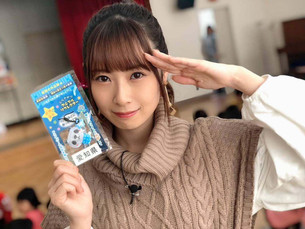 「SKE48のあいちテル!」高柳明音が交通安全教育ボランティアを紹介!