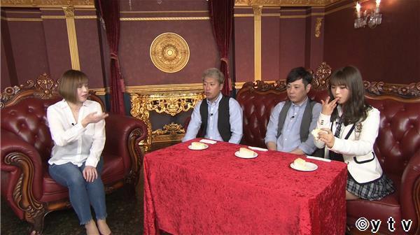 NMB48 渋谷凪咲出演「ワケあり!レッドゾーン」23年間に渡り食パンを愛し研究してきた女!②