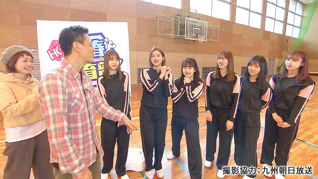 「HKT青春体育部!」もしもスポーツ第2弾!番組考案の競技にメンバーたちが挑戦!