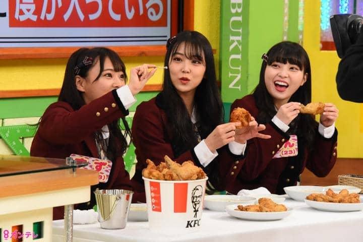 「NMBとまなぶくん」日本50周年!ケンタッキーフライドチキンを徹底解剖