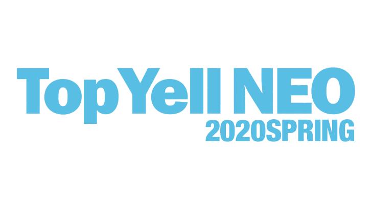 AKB48 岡部麟、NMB48 だんさぶる!、HKT48 石橋颯…ほか掲載!「Top Yell NEO 2020 SPRING」3/28発売!