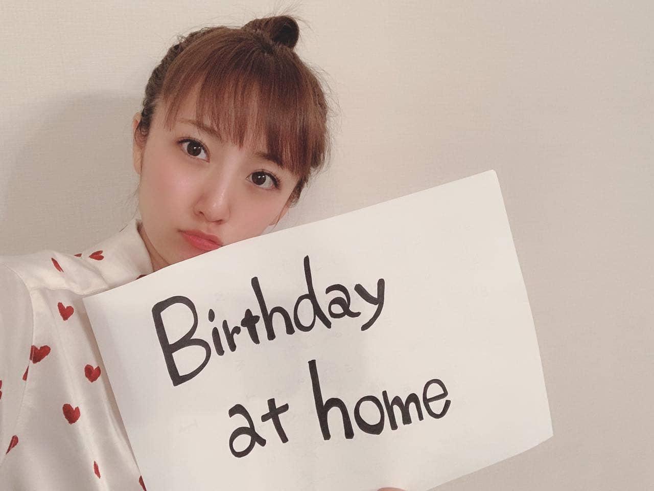 高橋みなみ、29歳の誕生日