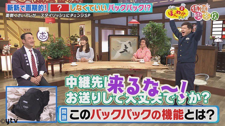 NMB48 渋谷凪咲、福本愛菜出演「大阪ほんわかテレビ」阪急電車とバカにする先輩を見返したい女性が大変身!