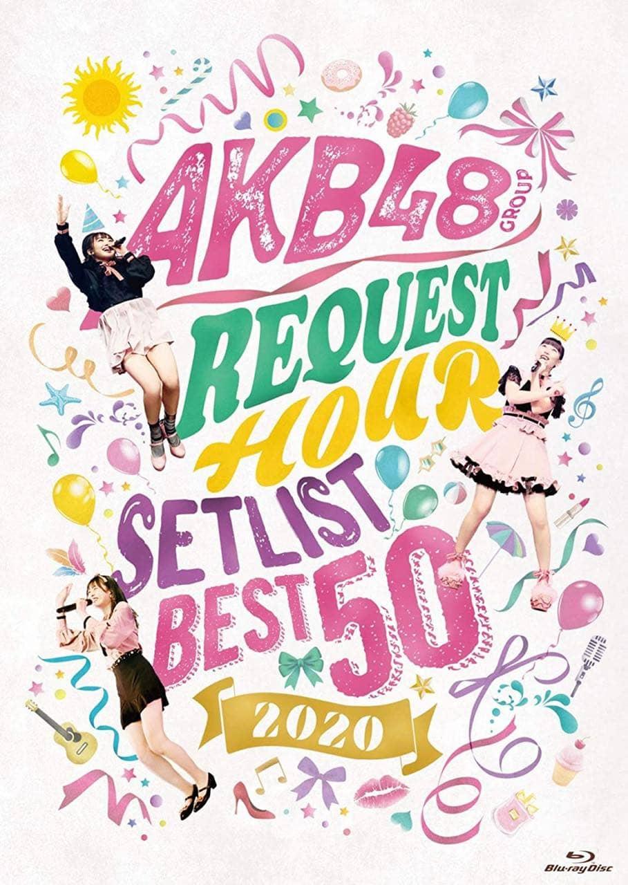「AKB48グループリクエストアワー2020」Blu-ray&DVD 本日5/13発売!