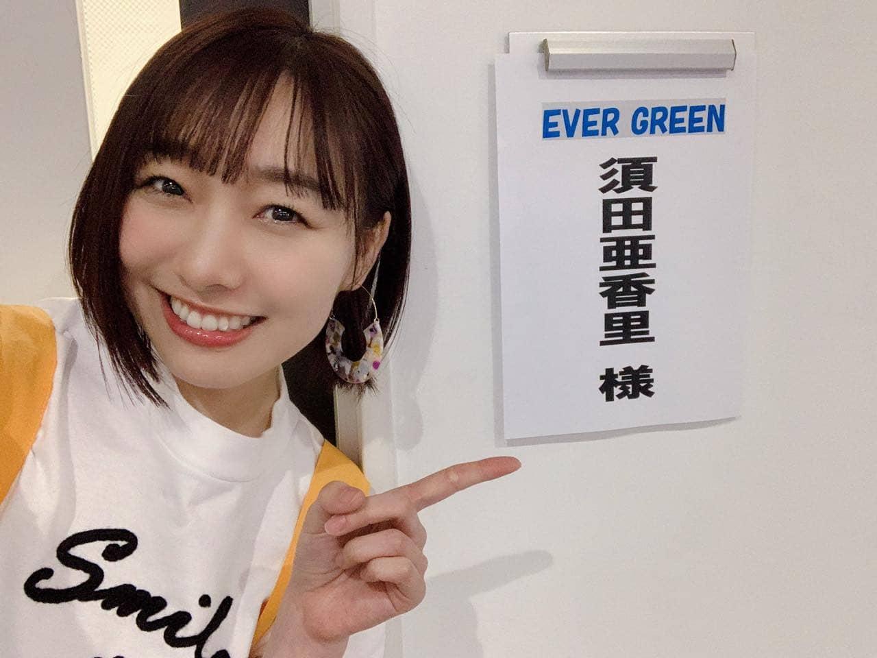 SKE48 須田亜香里が競馬ミニ番組「EVERGREEN」に出演!【関西テレビ】