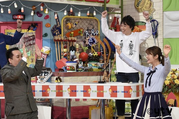 NMB48 渋谷凪咲が「特盛よしもと」に出演!番組ブチ壊しの大失態!?