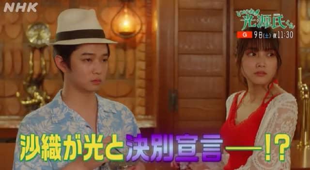 AKB48 入山杏奈出演、NHKよるドラ「いいね!光源氏くん」第6話「ないすとぅみーちゅー?」放送!