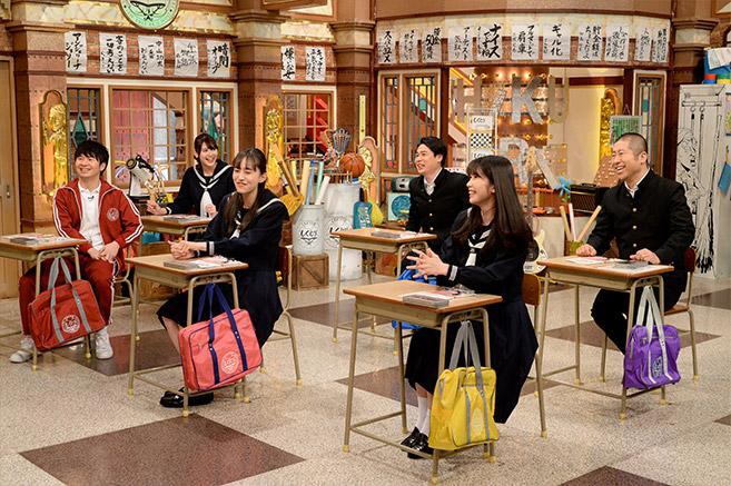"AKB48 横山由依が「しくじり先生」に出演!正体不明の仮面YouTuber""ラファエル""が登壇!"
