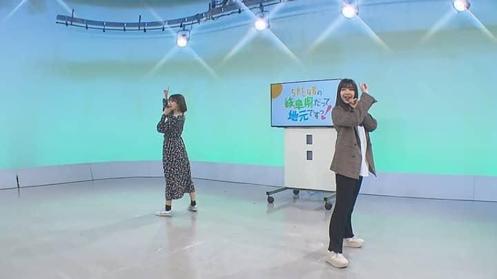 「ぎふサテ! / SKE48の岐阜県だって地元ですっ!」おうち時間にSKE48と一緒にパレオダンス!