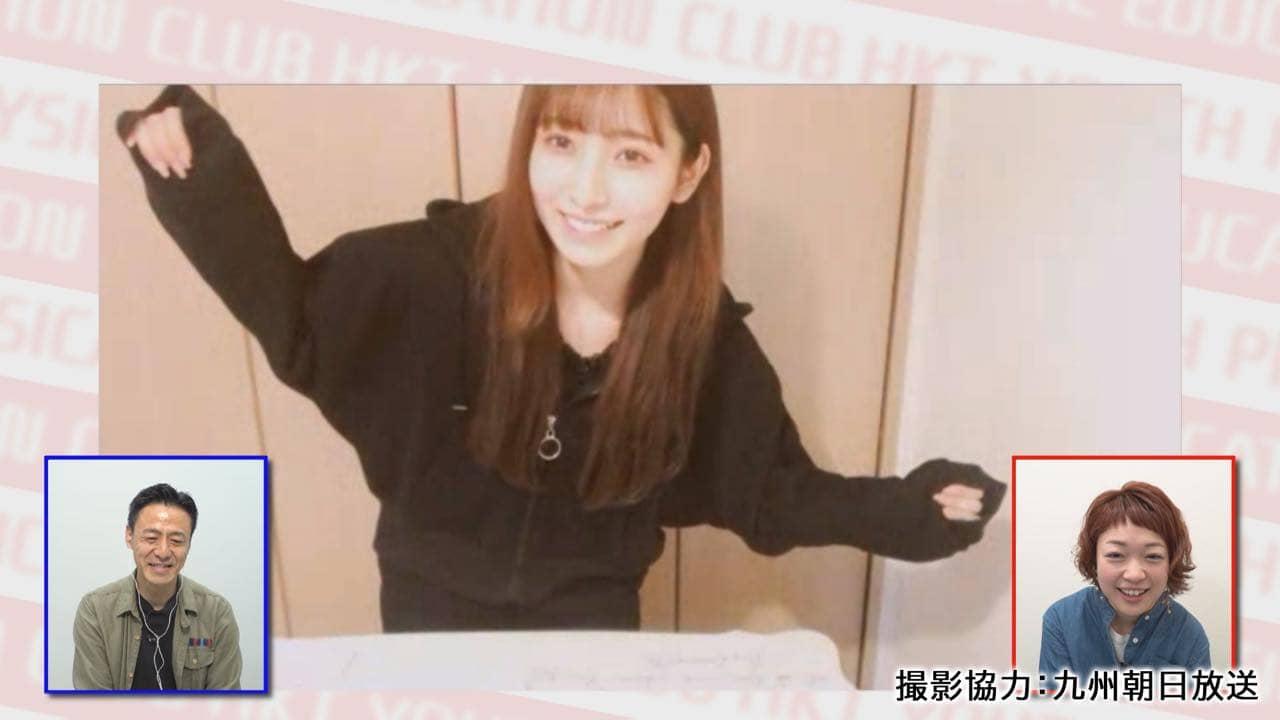 「HKT青春体育部!」栗原紗英がおうちでミラクルチャレンジ!