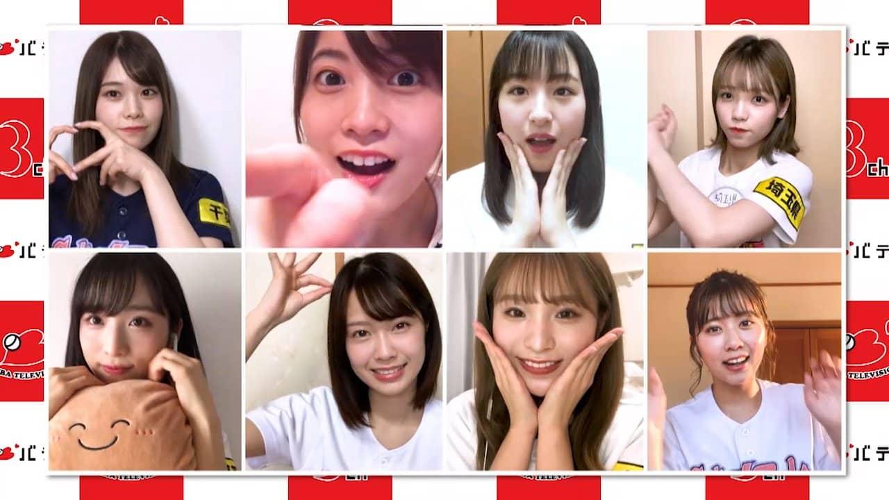 「AKB48チーム8のKANTO白書 バッチこーい!」ステイホーム中のメンバーに台本だけ渡して自撮り収録!