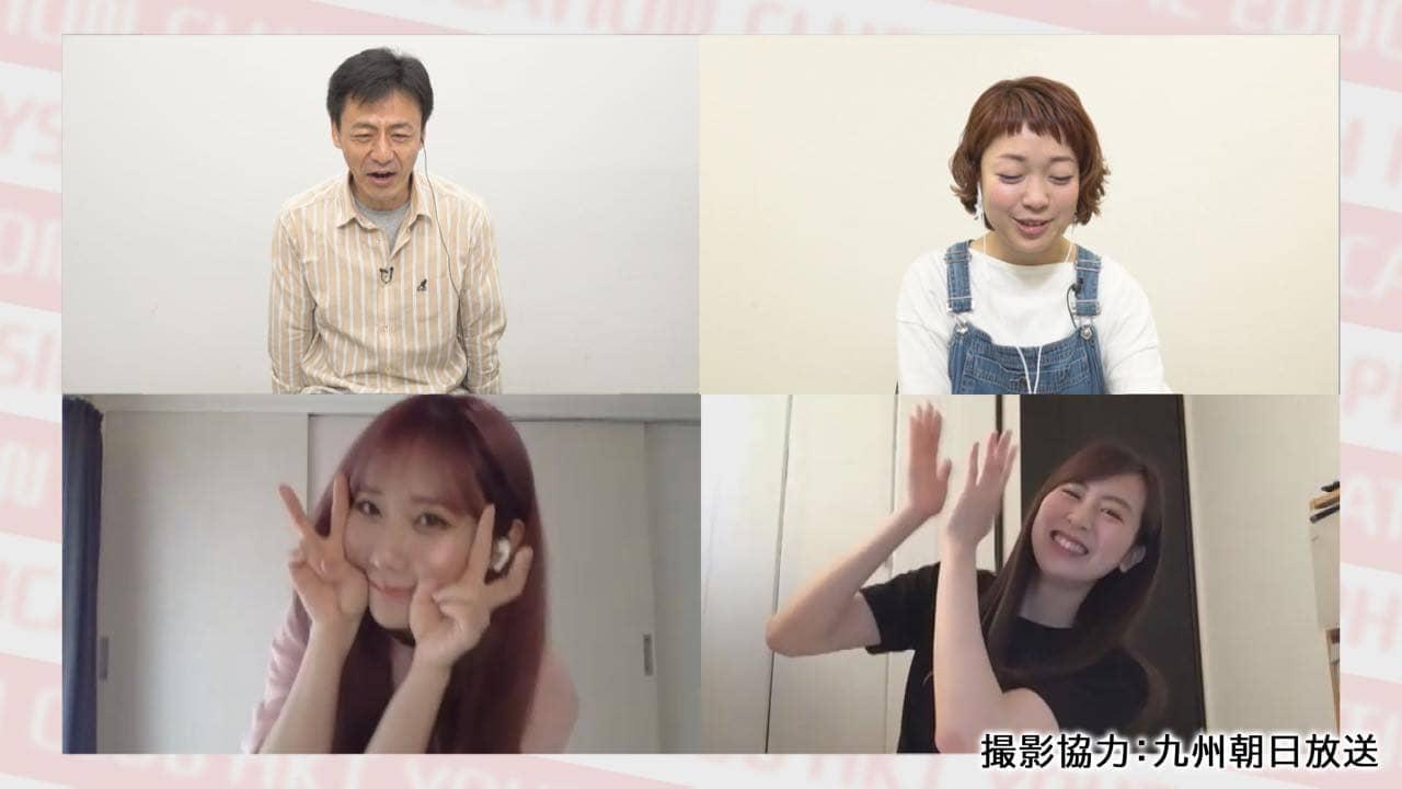 「HKT青春体育部!」坂口理子&上野遥がリモート対決!体育部クイーンはどっち!?前編