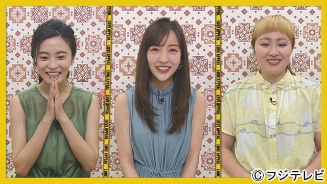 板野友美が「TOKIOカケル」にゲスト出演!好きアピ警察で大バトル!