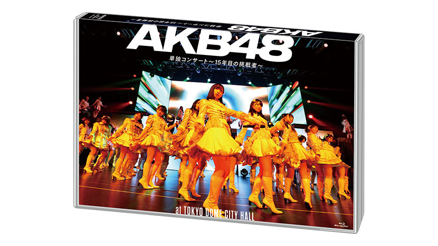 AKB48単独コンサート~15年目の挑戦者~ [Blu-ray][DVD]