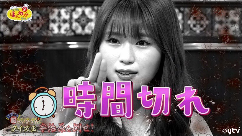 NMB48 渋谷凪咲、福本愛菜出演「大阪ほんわかテレビ」全国お取り寄せ冷たいスイーツ&ロザンの脳トレSP