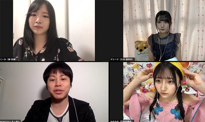 「せとチャレ!STU48」新MC発掘企画!全員自宅から参戦!初めてのリモートロケ!