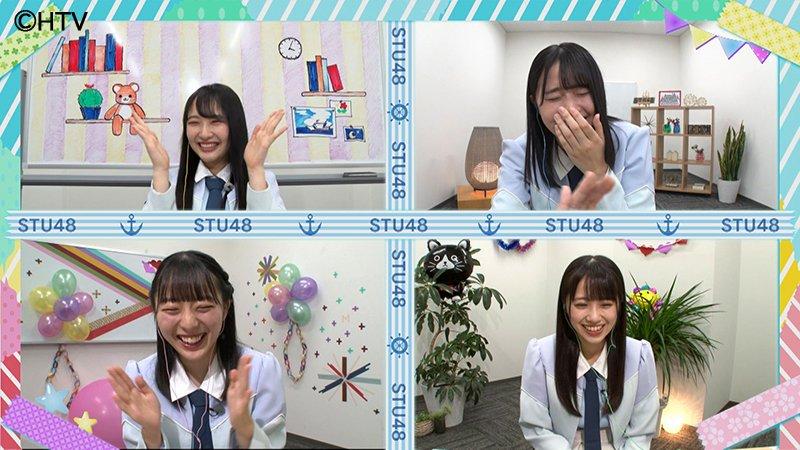 「STU↗︎でんつ!」オンライン授業でムチャぶりモノマネ対決!呉市の名物パンとは?
