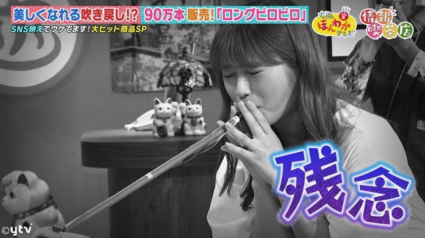 NMB48 渋谷凪咲出演「大阪ほんわかテレビ」IKEA(秘)商品&豪華でお得な関西テイクアウト弁当SP