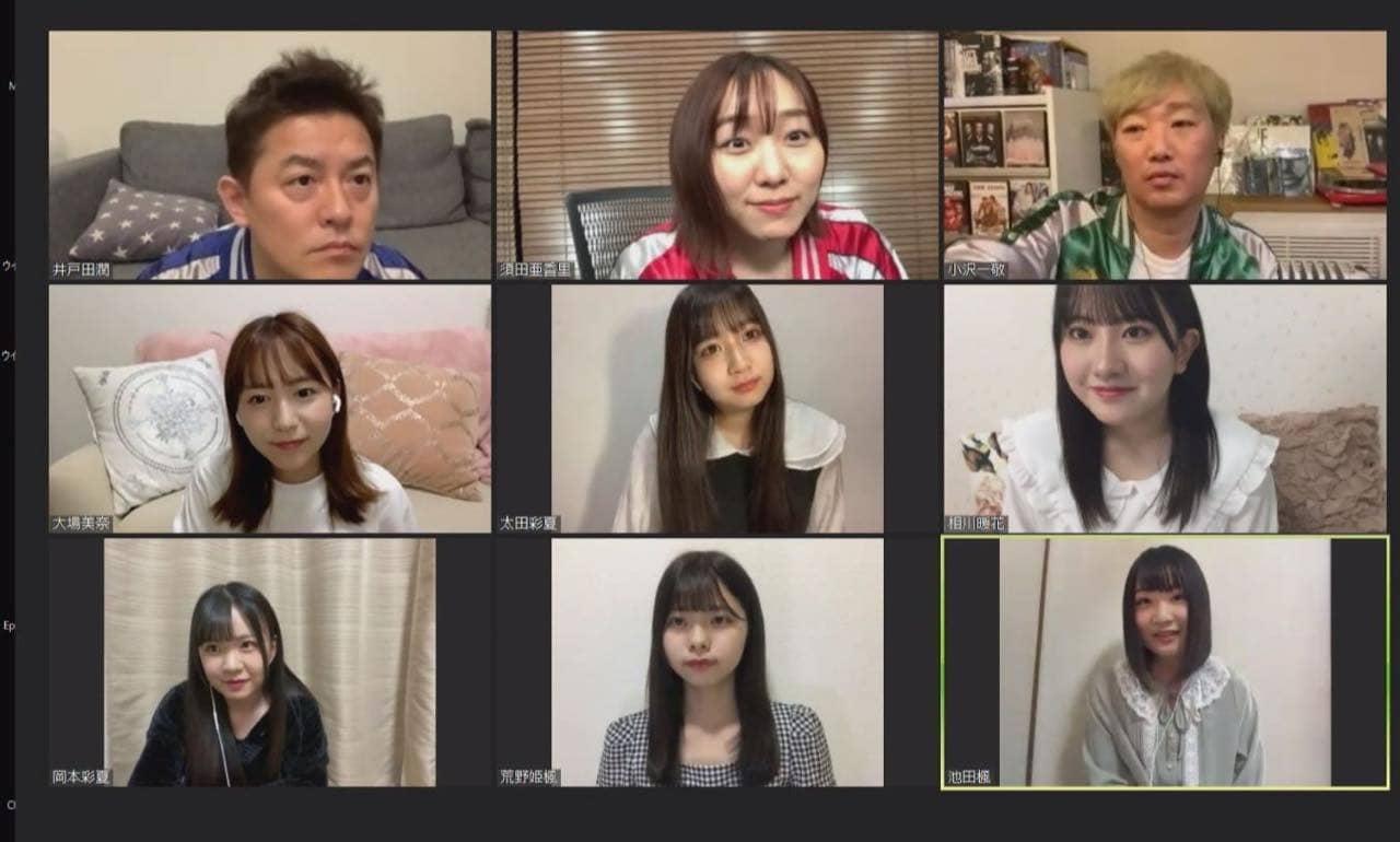 「SKE48のバズらせます!!」リモートアートでバズらせます!!