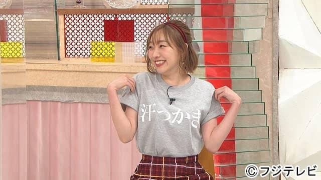 SKE48 須田亜香里が「ホンマでっか!?TV」にゲスト出演!汗っかきな人徹底分析!