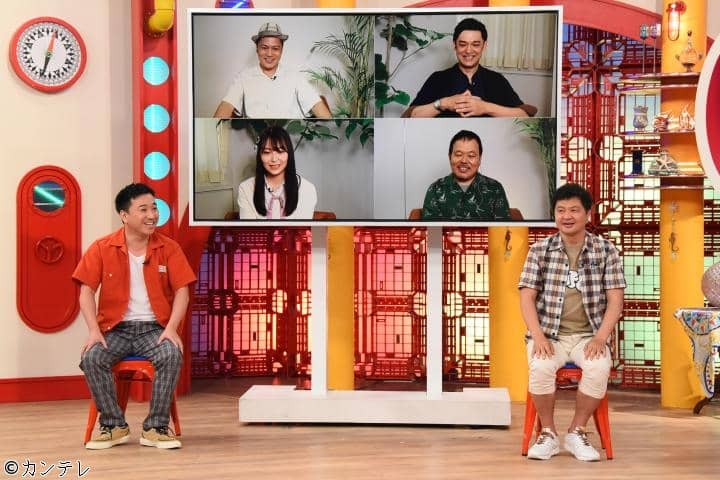 NMB48 白間美瑠が「お笑いワイドショー マルコポロリ!」に出演!嫁大好き芸能人愛情赤裸々告白SP