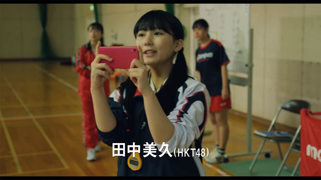 【動画】HKT48 田中美久出演、映画「#ハンド全力」予告編公開!