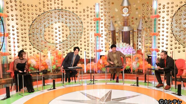 SKE48 須田亜香里が「華丸大吉&千鳥のテッパンいただきます!」にゲスト出演!