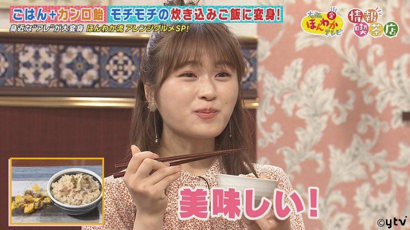 NMB48 渋谷凪咲、福本愛菜出演「大阪ほんわかテレビ」無印良品のネット限定グルメ&家でできる面白実験SP
