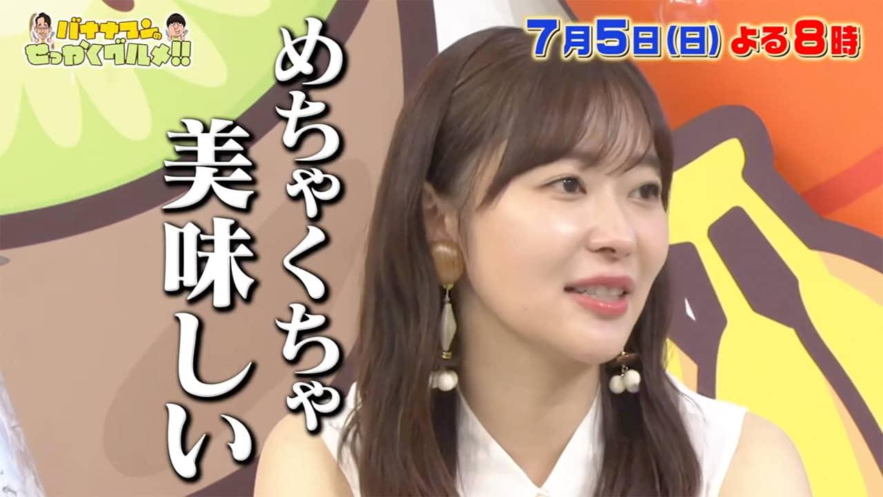 指原莉乃が「バナナマンのせっかくグルメ!」にゲスト出演!最強グルメタウン福岡SP!