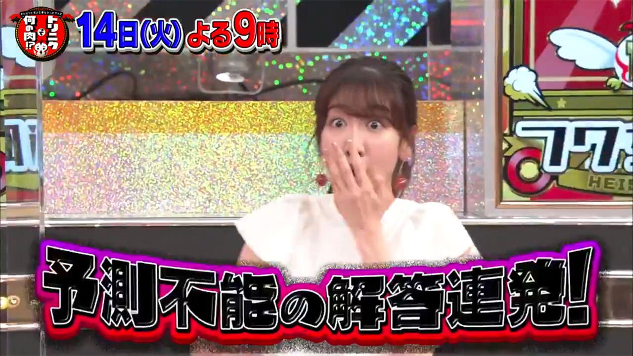 AKB48 柏木由紀&NMB48 渋谷凪咲が「トリニクって何の肉!?」に出演!